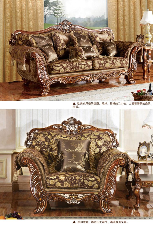 宝居乐古典美欧式布艺沙发可拆洗大户型实木雕刻客厅