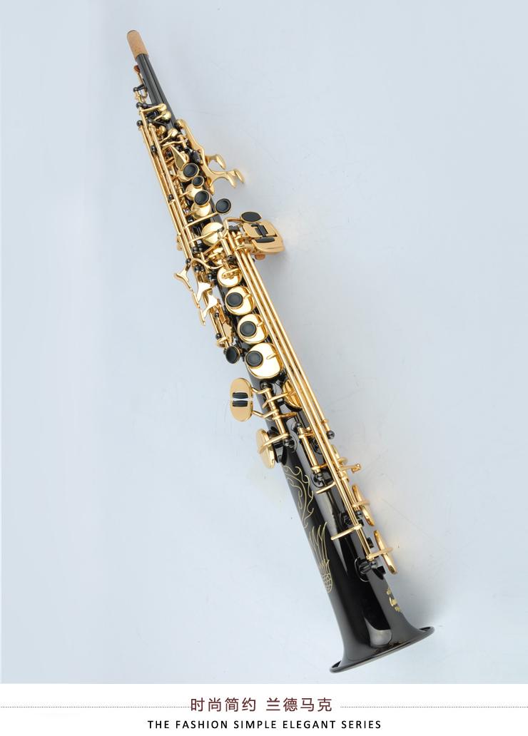 求推荐一款高音萨克斯7000左右 8000左右的中国音乐学院10级水平