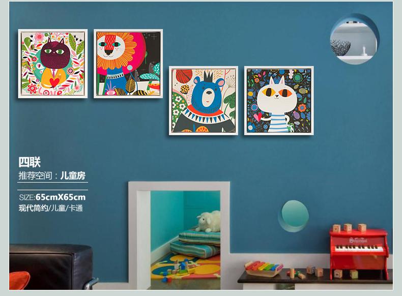 卧室装饰画儿童房挂画童趣有框画画