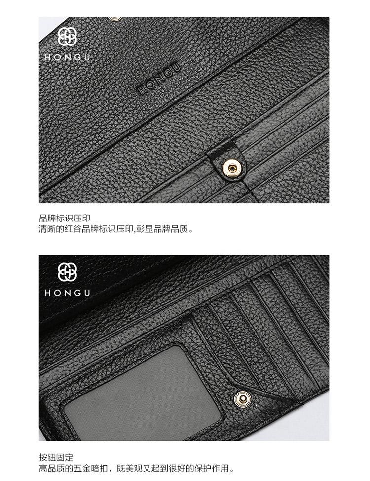 Túi xách nữ HONGU H10373808 - ảnh 16