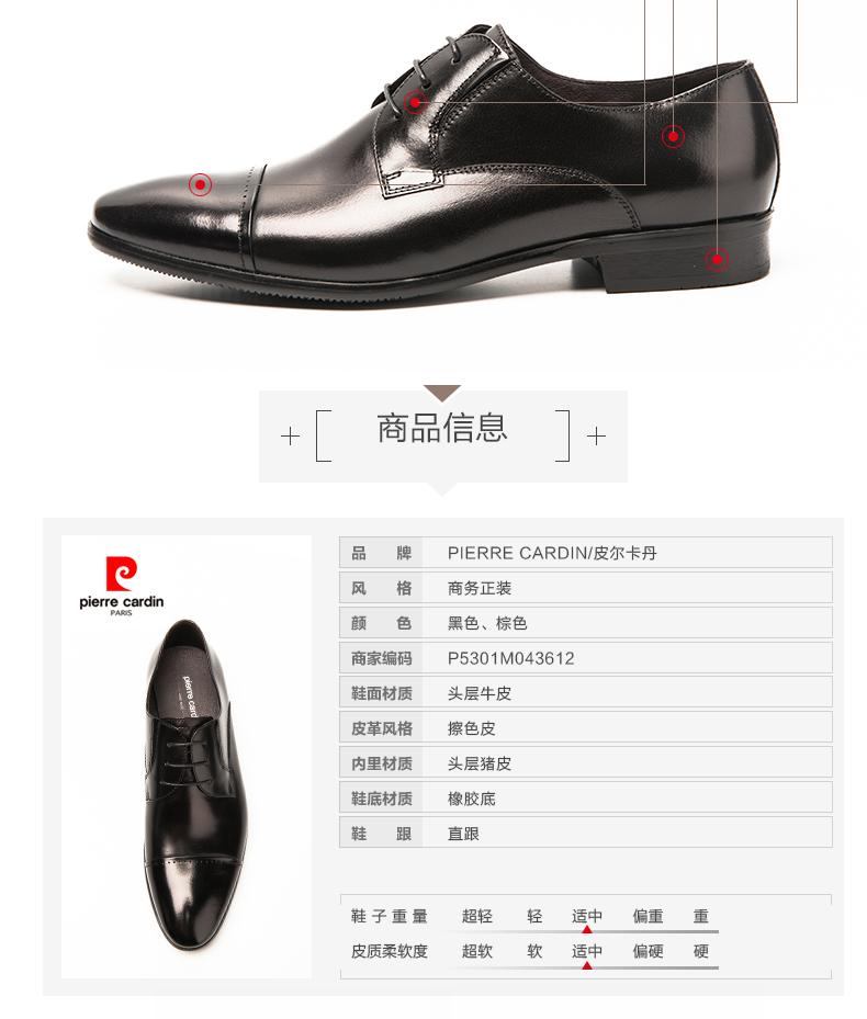 Giày nam trang trọng đi làm Pierre Cardin 40 P5301M043612 - ảnh 3