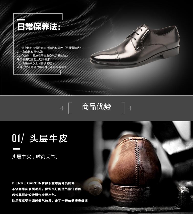 Giày nam trang trọng đi làm Pierre Cardin 40 P5301M043612 - ảnh 5