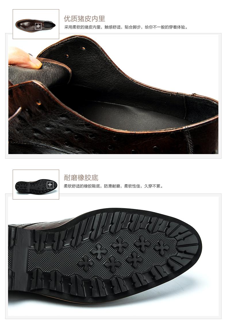 Giày nam trang trọng đi làm Pierre Cardin 2017 43 P7101K260312 - ảnh 9