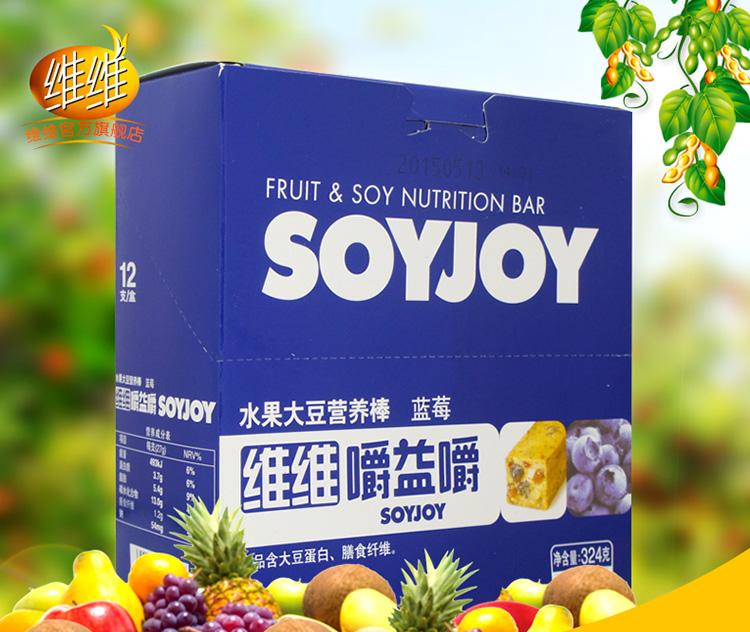 维维嚼益嚼能减肥_维维 嚼益嚼水果大豆营养棒蓝莓味12支装_ 9折现价58元