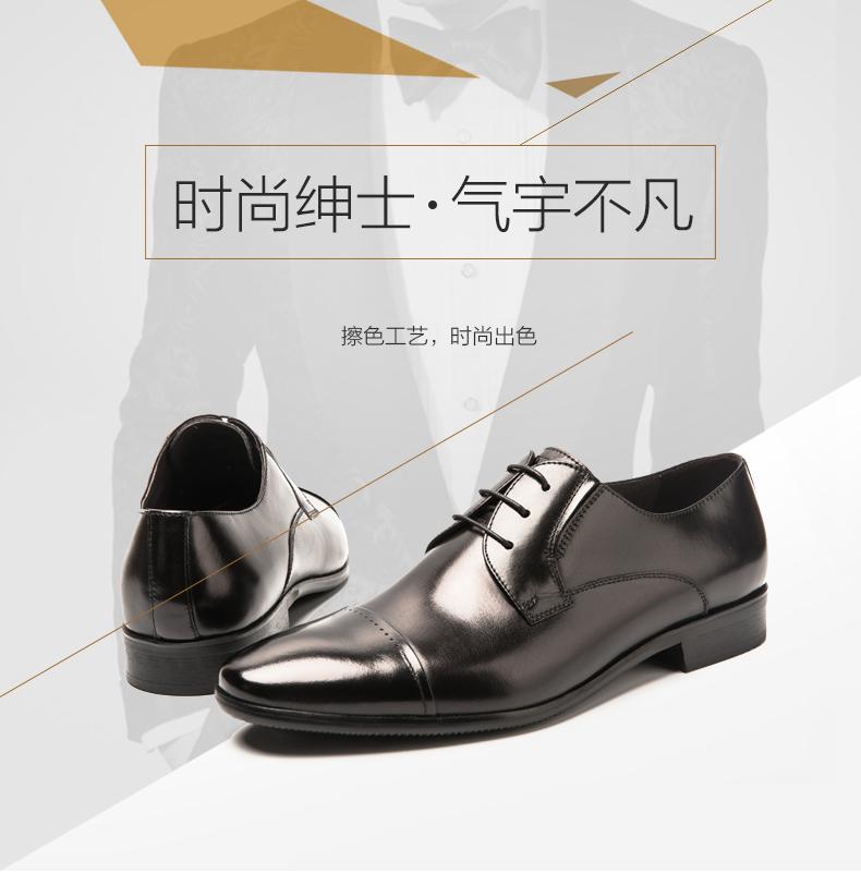 Giày nam trang trọng đi làm Pierre Cardin 40 P5301M043612 - ảnh 1