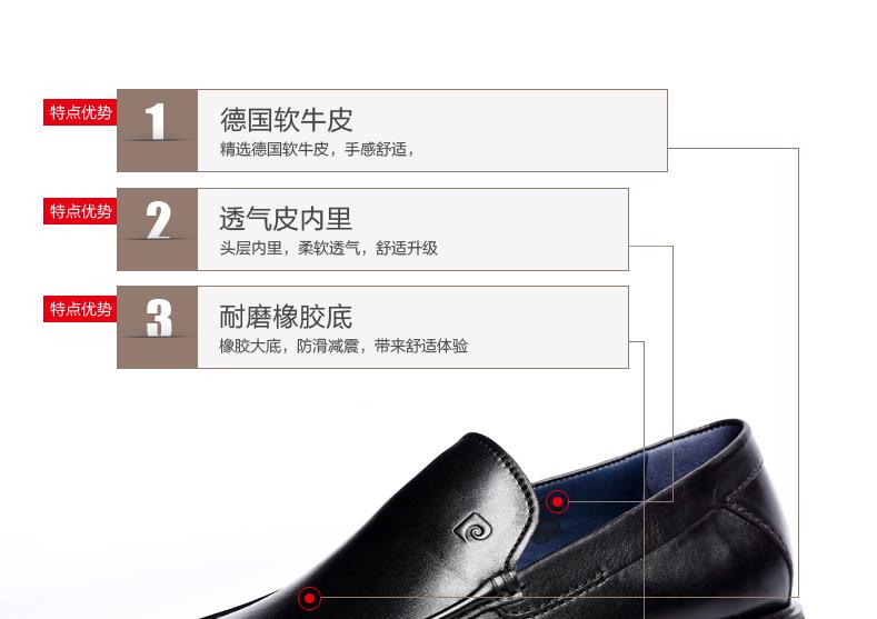 Giày nam trang trọng đi làm Pierre Cardin 40 P4AYE0212 - ảnh 1