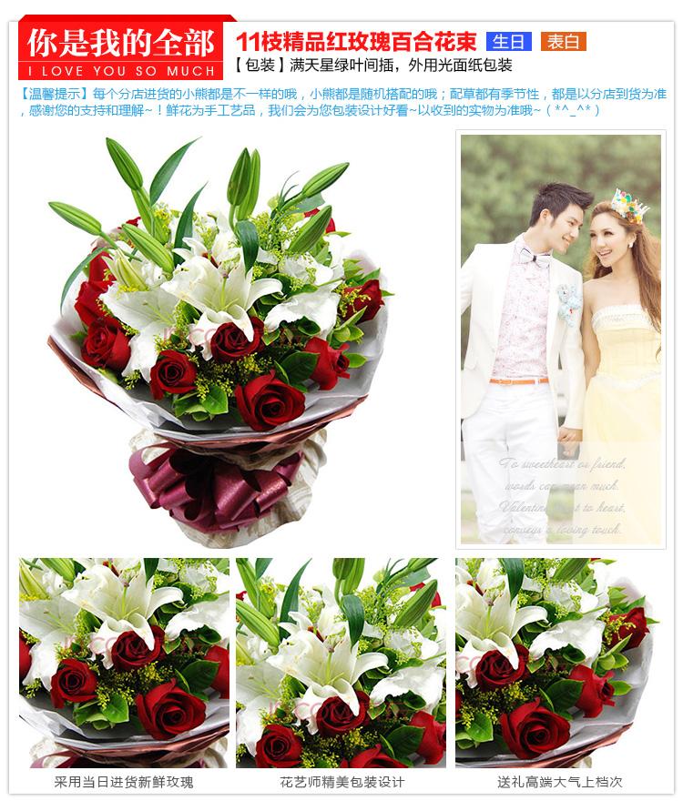1枝精品红玫瑰百合花束,满天星绿叶间插,外用光面纸包装-鲜花速