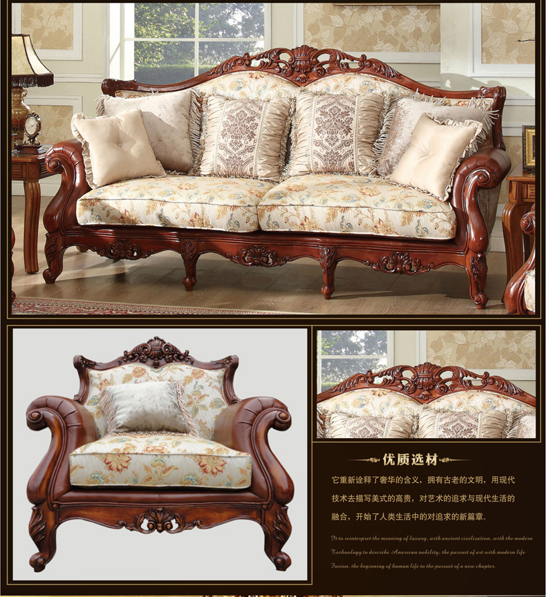 欧式沙发款式