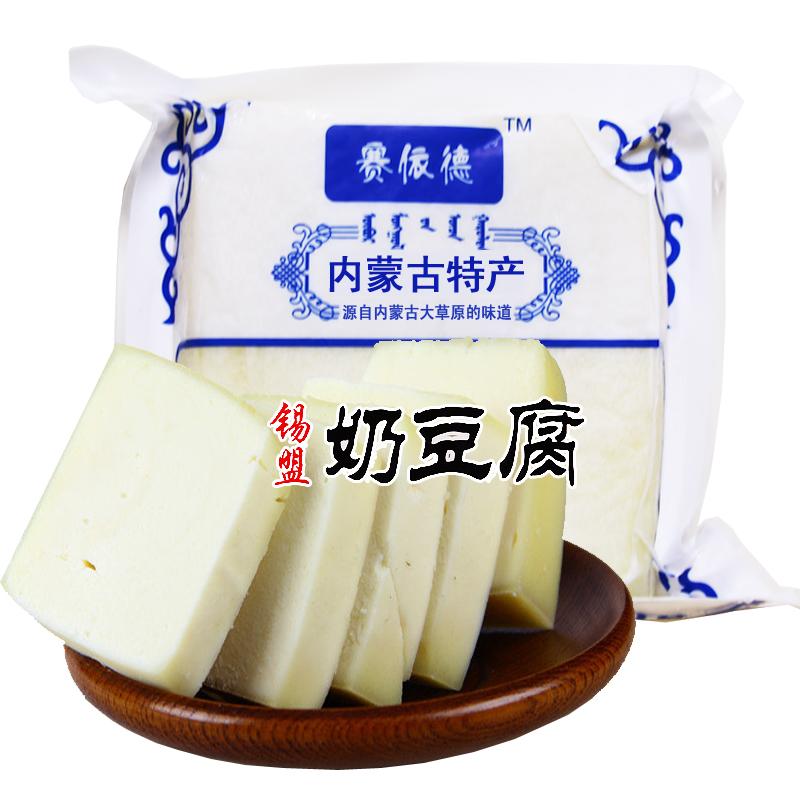 商品名称:德吉赛 内蒙古蓝旗奶豆腐 牧民手工奶酪 500g