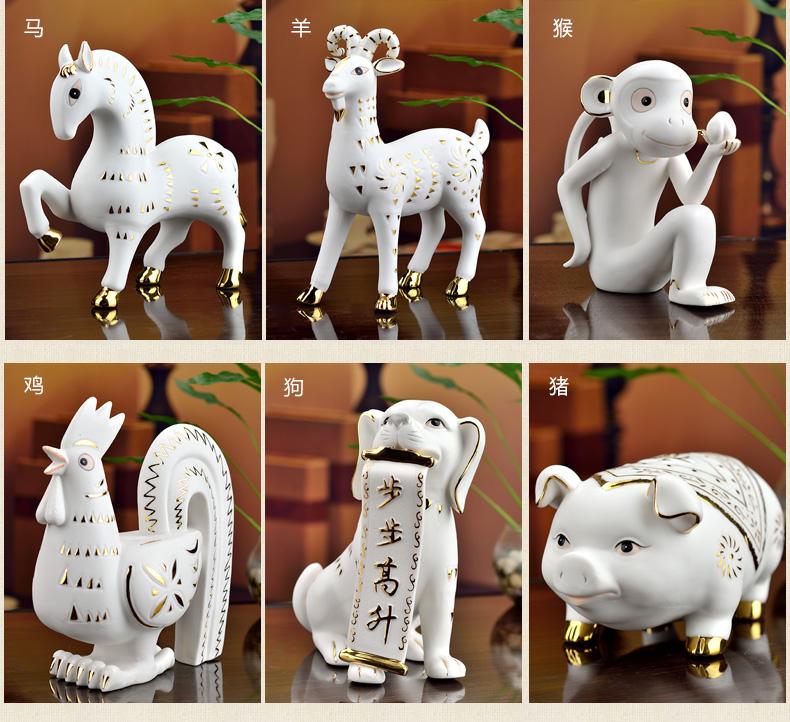 戴玉堂 陶瓷工艺品摆件客厅瓷器瓷雕办公室摆设十二12生肖动物兔子