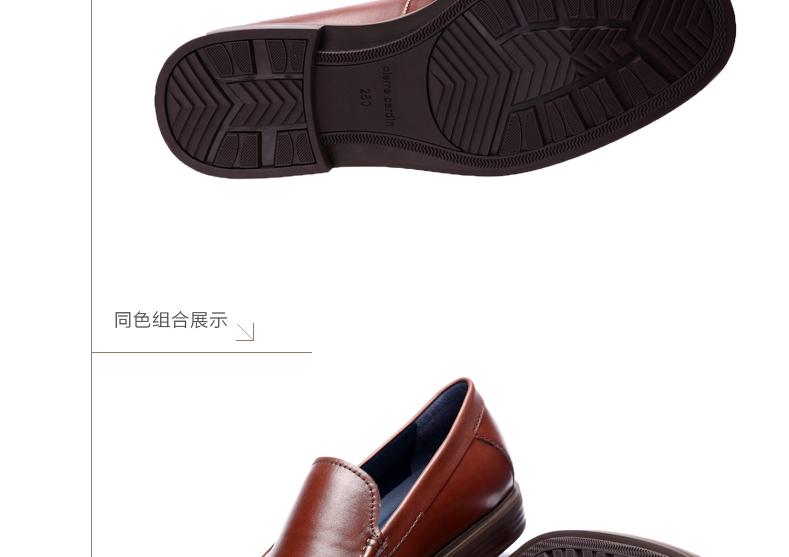 Giày nam trang trọng đi làm Pierre Cardin 40 P4AYE0212 - ảnh 9