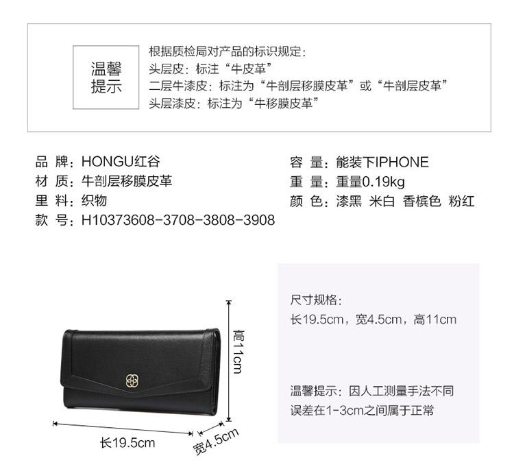 Túi xách nữ HONGU H10373808 - ảnh 10