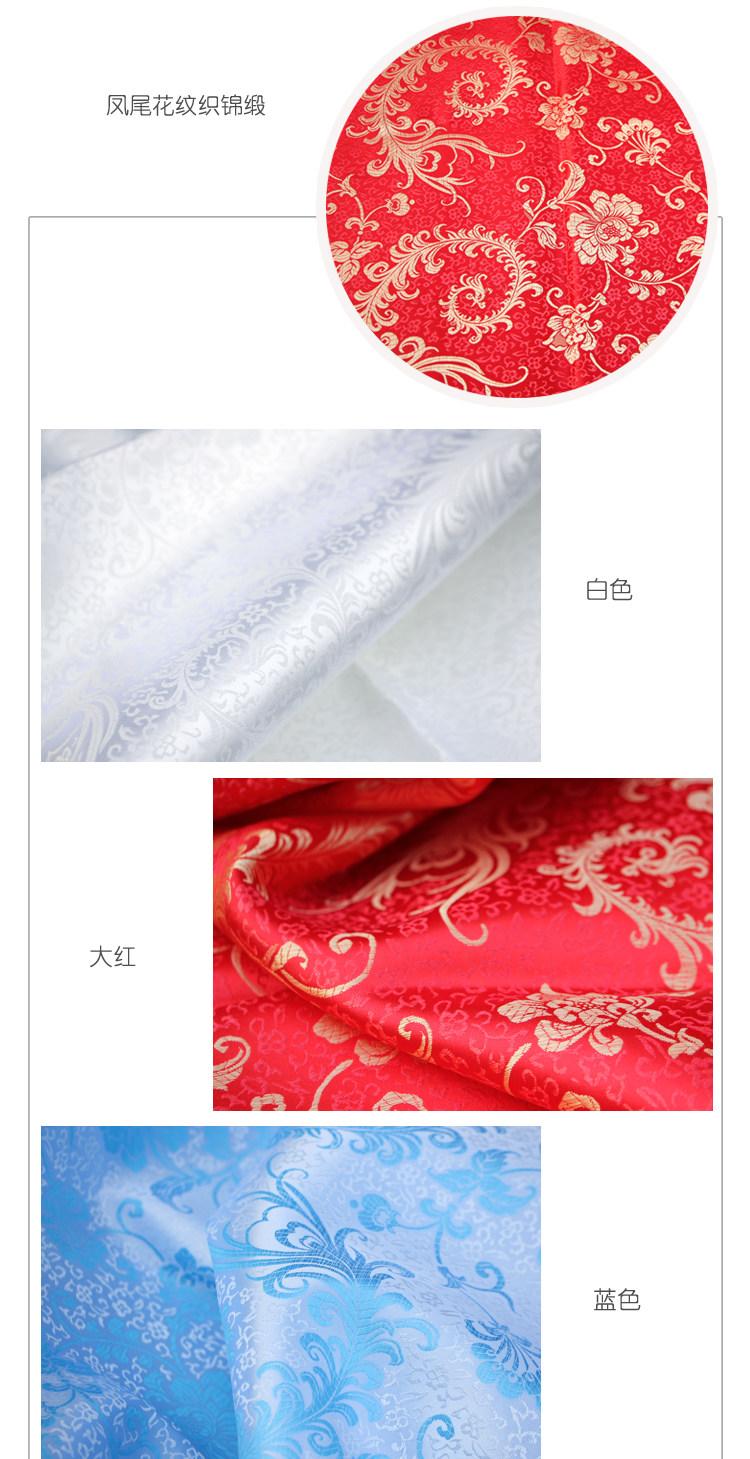 织锦缎布料 丝绸布 唐装旗袍 凤尾龙纹花纹 仿古装 汉服布料面料nlx