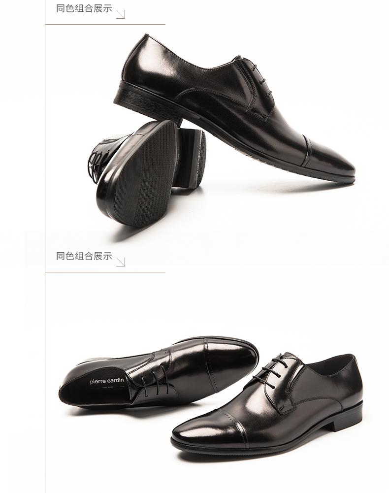 Giày nam trang trọng đi làm Pierre Cardin 40 P5301M043612 - ảnh 12