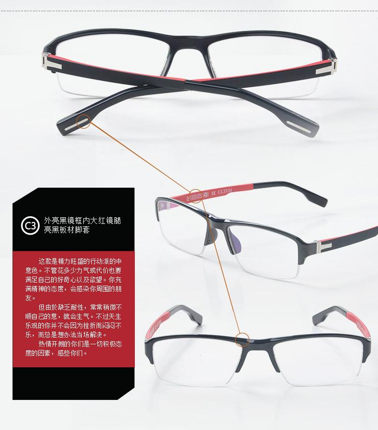 威古氏(vegoos)钨钛超轻近视镜框男眼镜架男女近视可图片