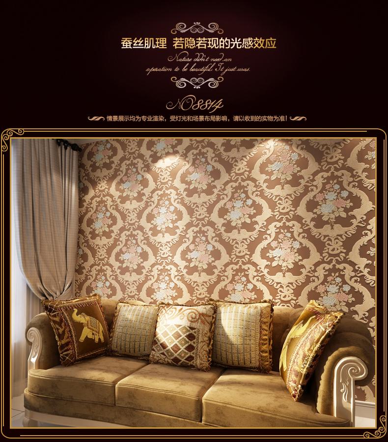 无纺布卧室墙纸 温馨壁纸欧式田园壁纸 3d立体客厅电视背景墙壁纸 金图片