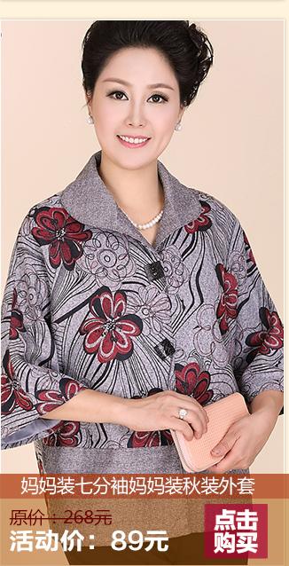 鄂尔春天新款中老年女装妈妈装棉衣冬季加厚绣花中老年女棉服 红色 xl图片