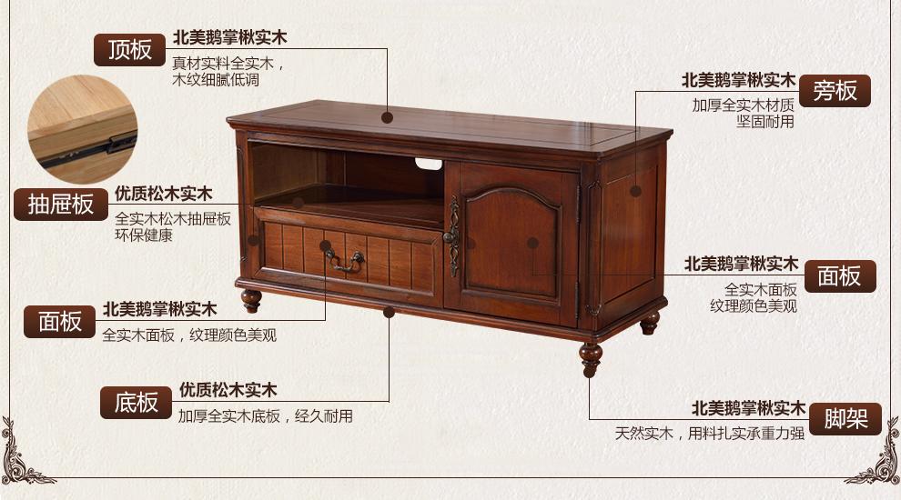 青岛一木电视柜 全实木电视柜地柜 美式乡村实木电视柜组合简约欧式
