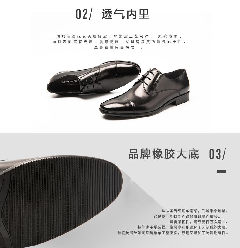 Giày nam trang trọng đi làm Pierre Cardin 40 P5301M043612 - ảnh 6