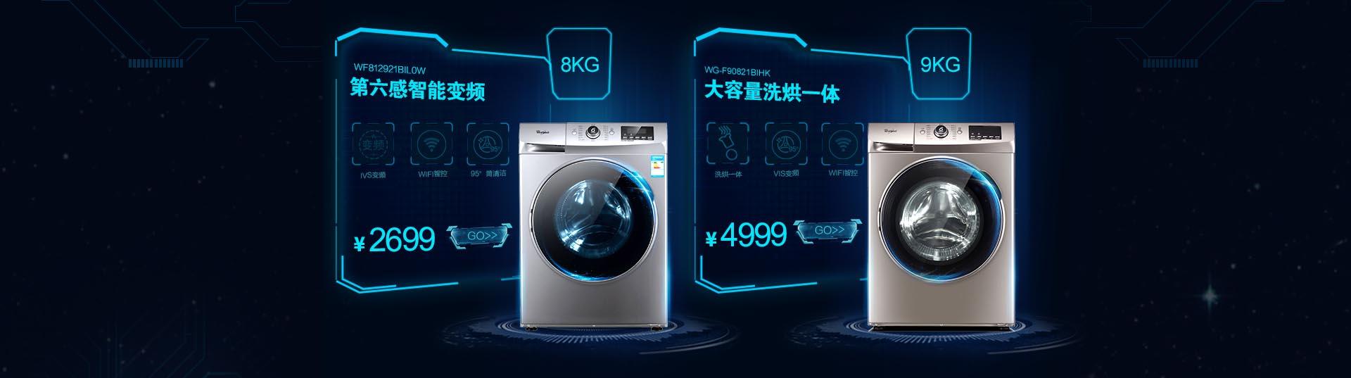 帝度dgf60311g电脑板-diqua洗衣机如何解锁,dg-60311g