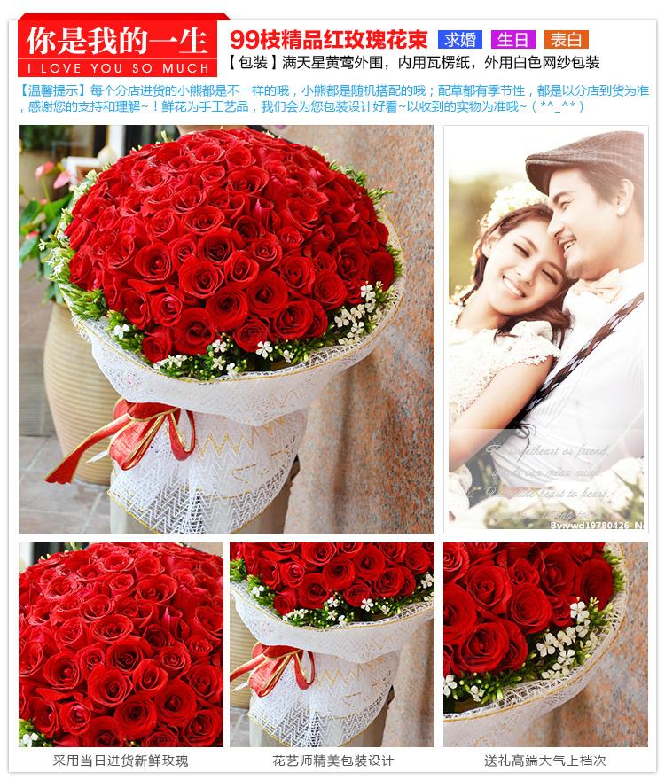 生日鲜花快递 99朵玫瑰花