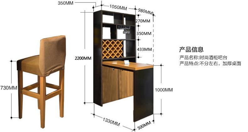 室尚维家 家用吧台酒柜家具 一体桌子 客厅隔断柜现代