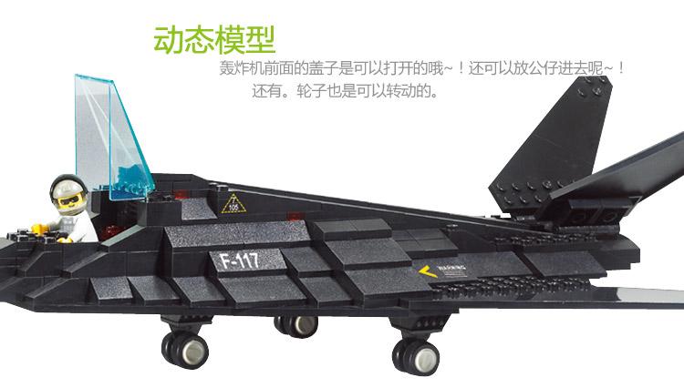 小鲁班战斗机积木 拼装玩具f-35飞机积木拼插军事6岁