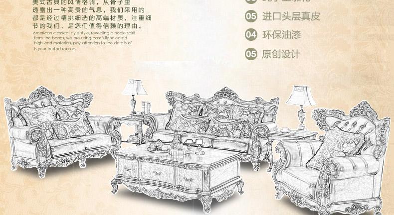 艾理思 客厅家具 欧式沙发组合 全实木沙发 美式真皮沙发 高档皮艺