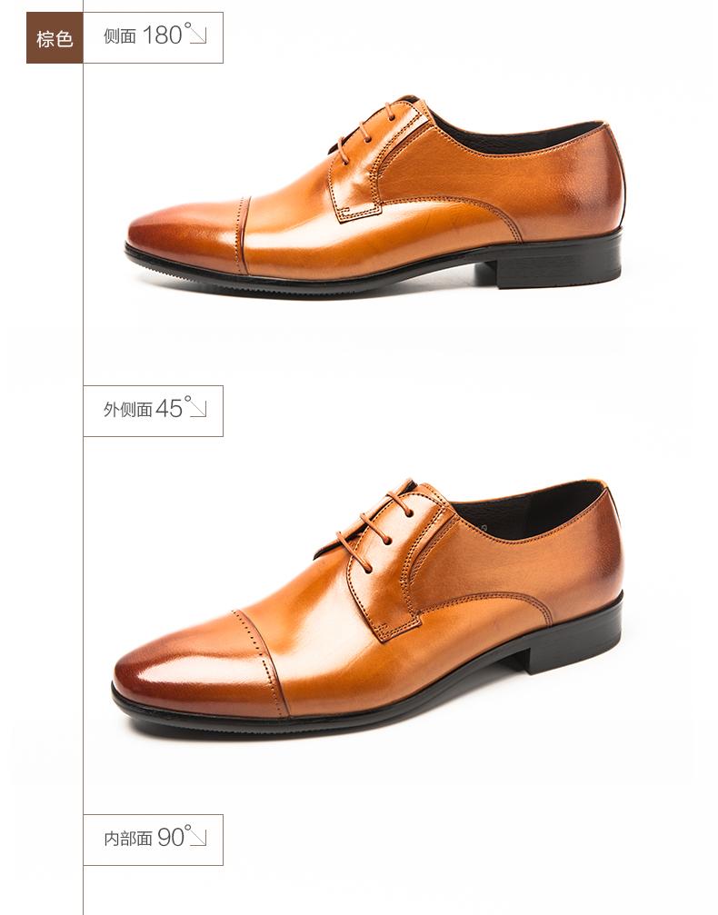 Giày nam trang trọng đi làm Pierre Cardin 40 P5301M043612 - ảnh 13
