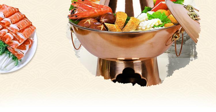 克来比烧烤架铜火锅加厚手工紫铜木炭火锅传统铜火锅铜锅老式碳火锅
