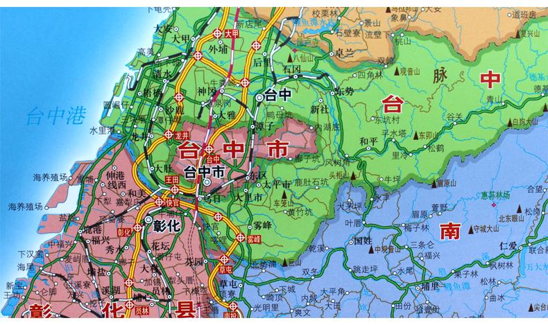 《台北市 香港 澳门地图挂图 台湾地图》- 京东图书