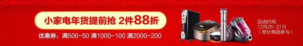 科盟KM-410系列 超声波清洗机 实验室超声波清洗器小型超声波清洗机 型号/KM-410A 配送网篮