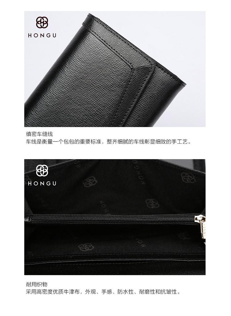 Túi xách nữ HONGU H10373808 - ảnh 17