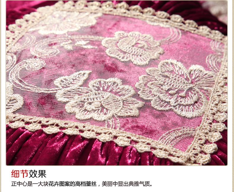 欧式紫红色地毯