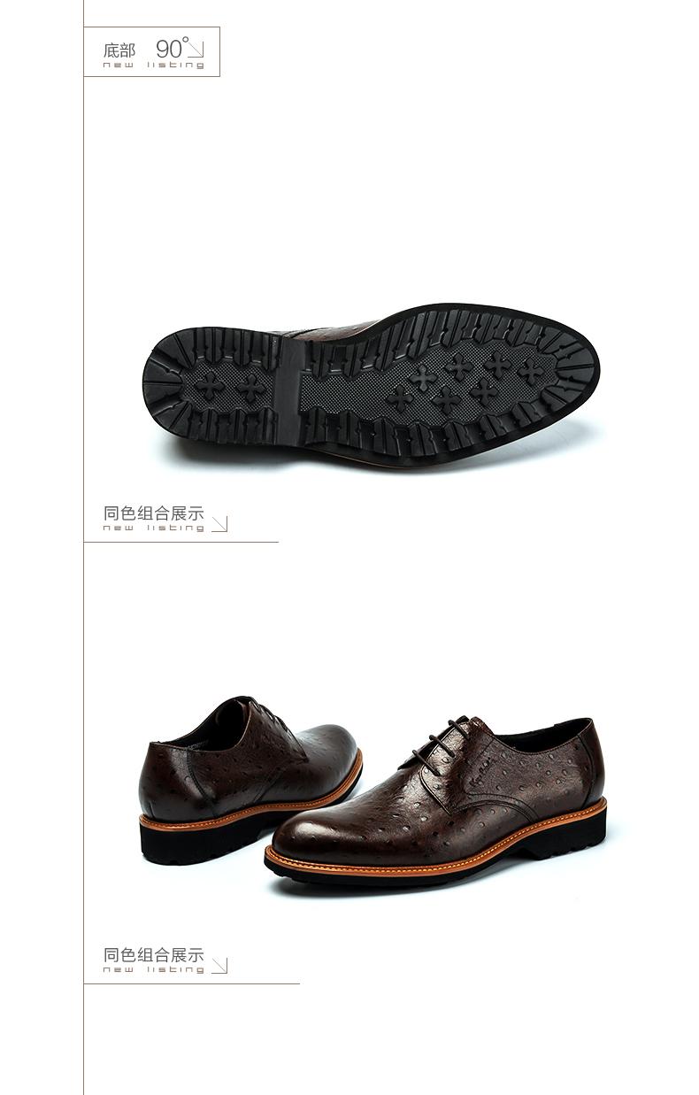 Giày nam trang trọng đi làm Pierre Cardin 2017 43 P7101K260312 - ảnh 7