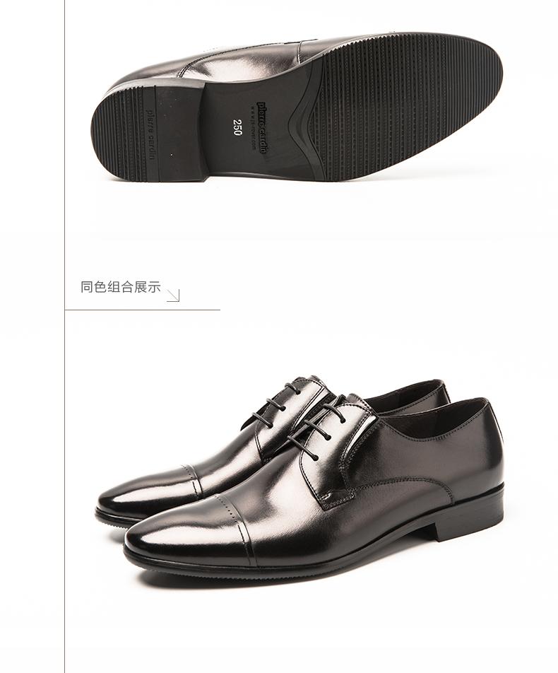 Giày nam trang trọng đi làm Pierre Cardin 40 P5301M043612 - ảnh 11