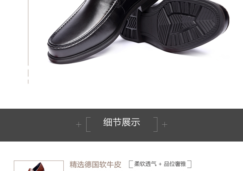 Giày nam trang trọng đi làm Pierre Cardin 40 P4AYE0212 - ảnh 11