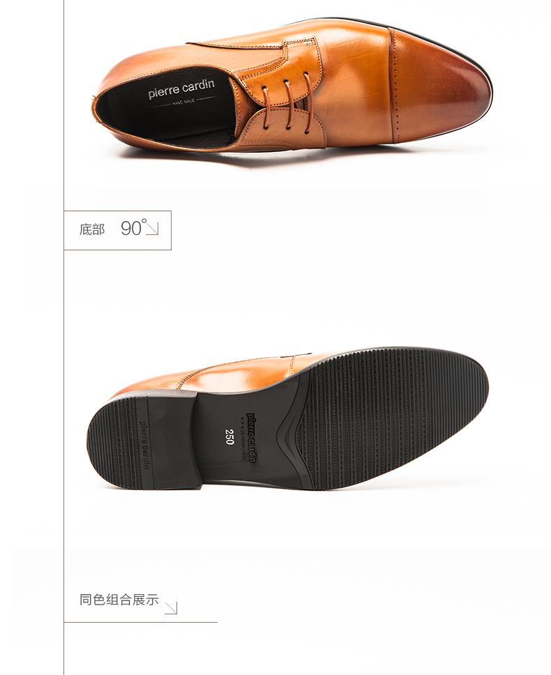 Giày nam trang trọng đi làm Pierre Cardin 40 P5301M043612 - ảnh 14