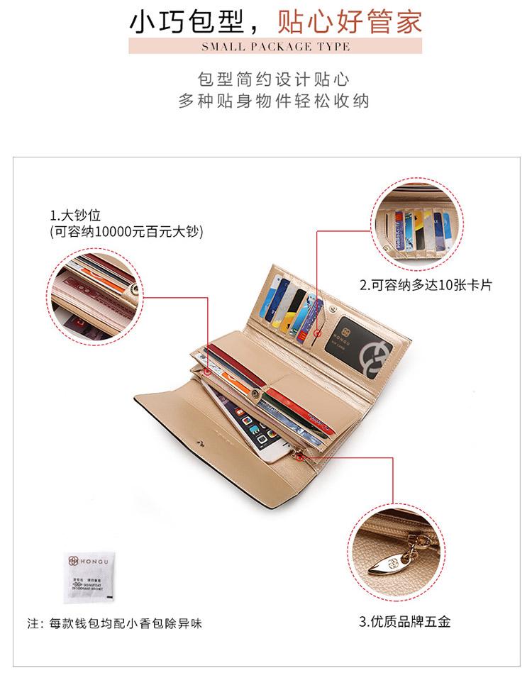 Túi xách nữ HONGU H10373808 - ảnh 9