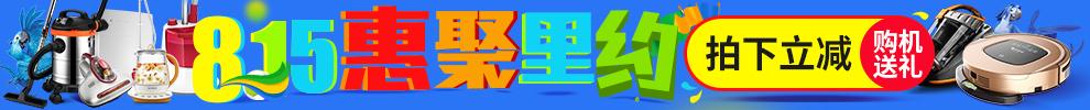 【羽泉推荐!买就赠打蜡精油】洒哇地咔 无线电动拖把智能擦地机家用拖地机 地板清洁机 洗地机 浅蓝色
