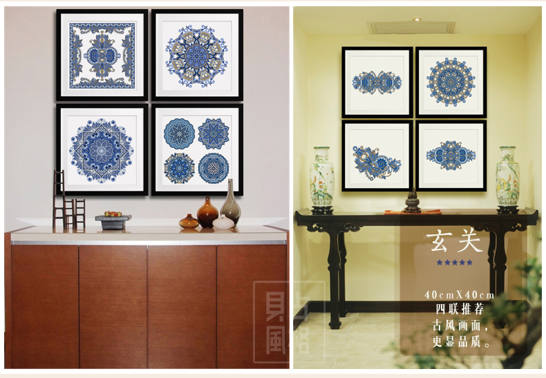 贝占风格 青花瓷 走廊壁画新中式装饰画客厅挂画古典沙发背景墙书房有图片
