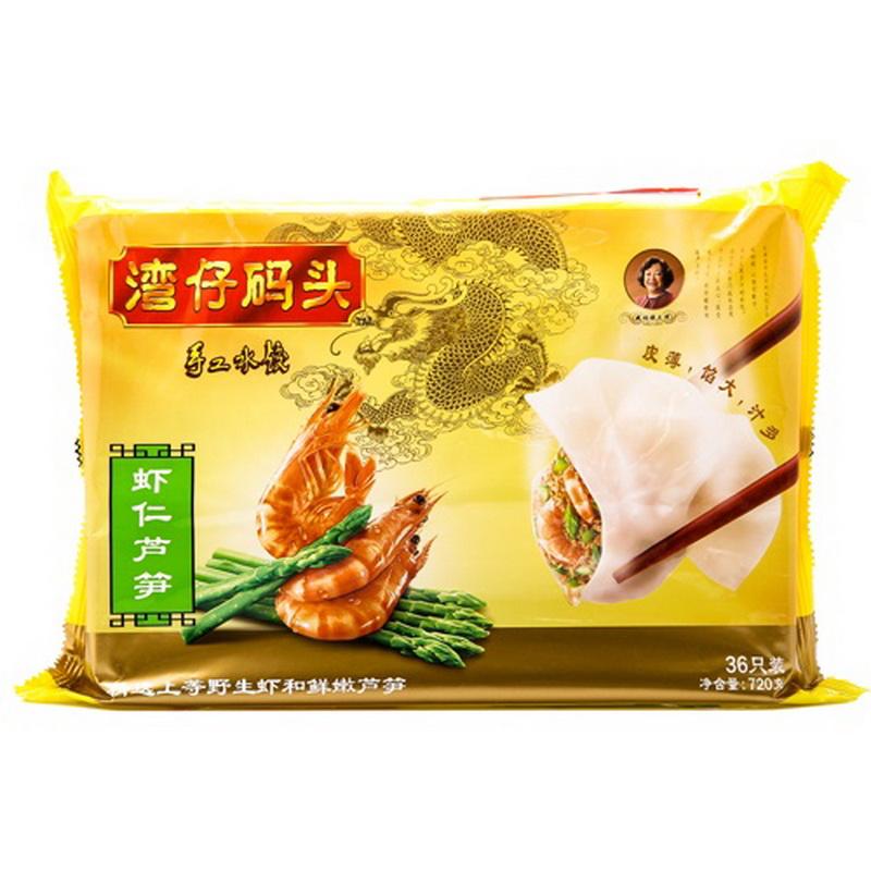 湾仔码头虾仁芦笋水饺―720g袋装