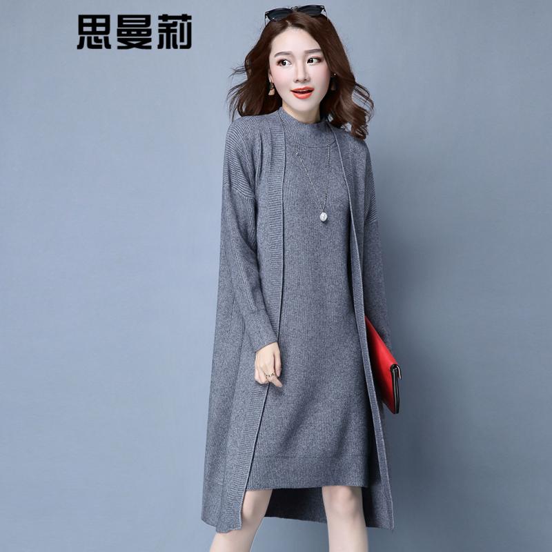 思曼莉 2016秋装新款针织衫毛衣外套两件套装裙 古铜