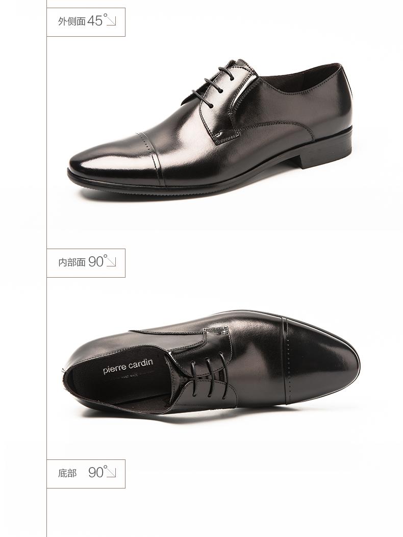 Giày nam trang trọng đi làm Pierre Cardin 40 P5301M043612 - ảnh 10
