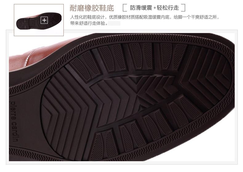 Giày nam trang trọng đi làm Pierre Cardin 40 P4AYE0212 - ảnh 15