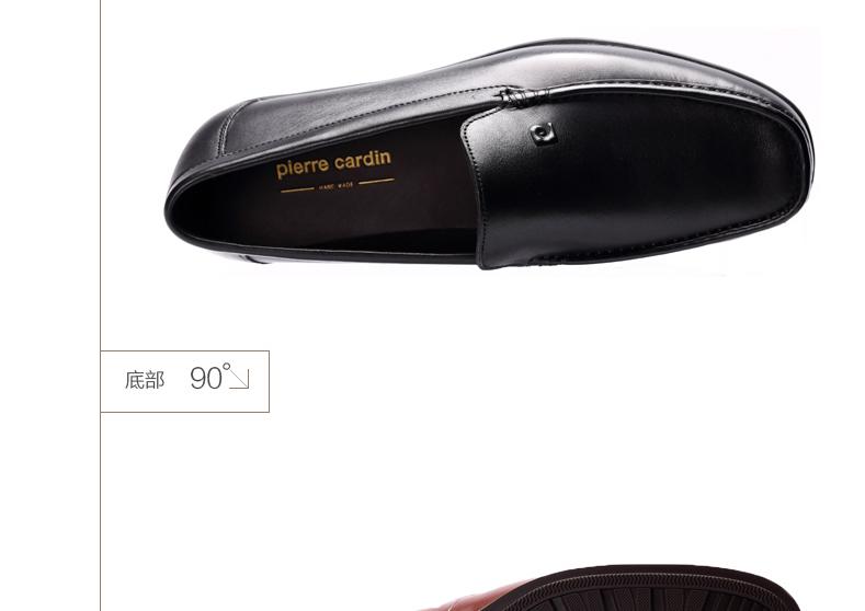 Giày nam trang trọng đi làm Pierre Cardin 40 P4AYE0212 - ảnh 8