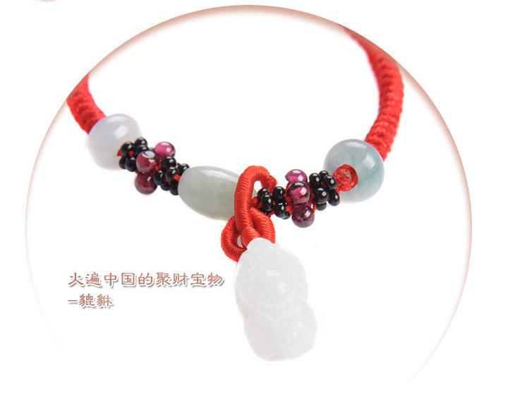 念玉珠宝 和田玉貔貅手链 白玉貔貅玉坠 手工编翡翠 玉石手串/脚链