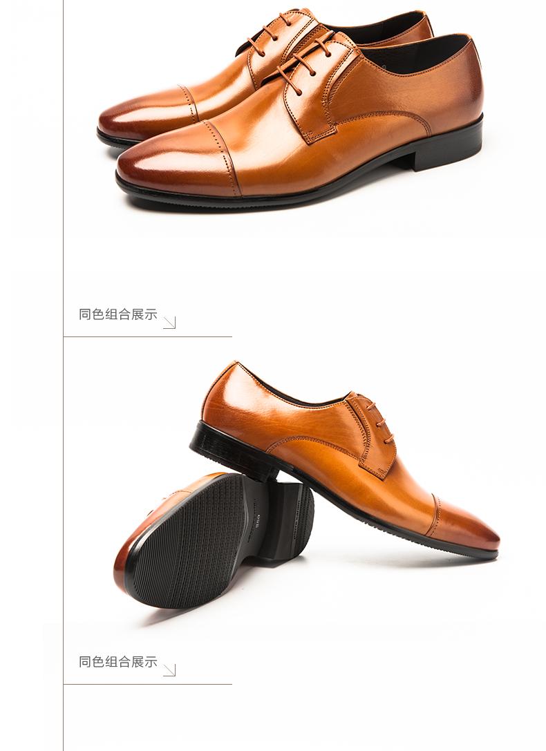 Giày nam trang trọng đi làm Pierre Cardin 40 P5301M043612 - ảnh 15