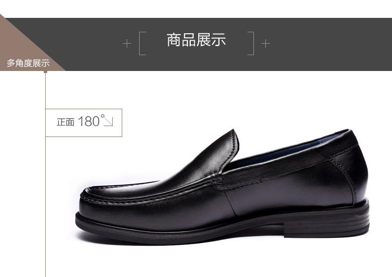 Giày nam trang trọng đi làm Pierre Cardin 40 P4AYE0212 - ảnh 6