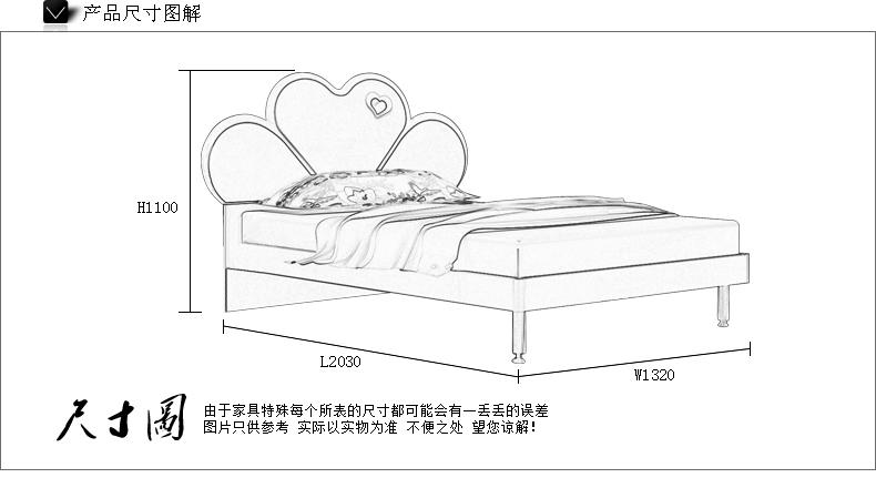童床品打造甜蜜公主屋